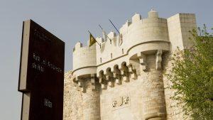 Puerta de Santa Maria Hita